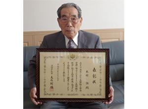 京セラドキュメントソリューションズジャパン株式会社